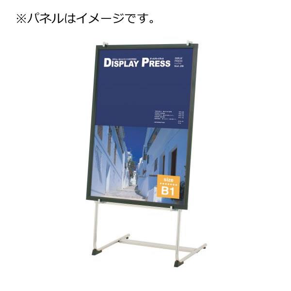 サインスタンド パネルサイズ幅700~1200mm対応 ※パネル別売【JVS-90】