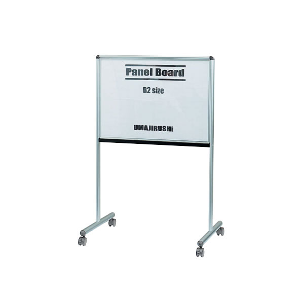 UDパネルボード ポスターボード 両面仕様 ヨコ1段タイプ B1サイズ(728×1030mm)【Y-B1】
