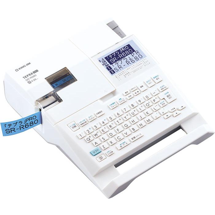 【送料無料!】キングジム<KING JIM> ラベルライター「テプラ」PRO スタンダードモデル SR-R680 4-24mmテープ対応