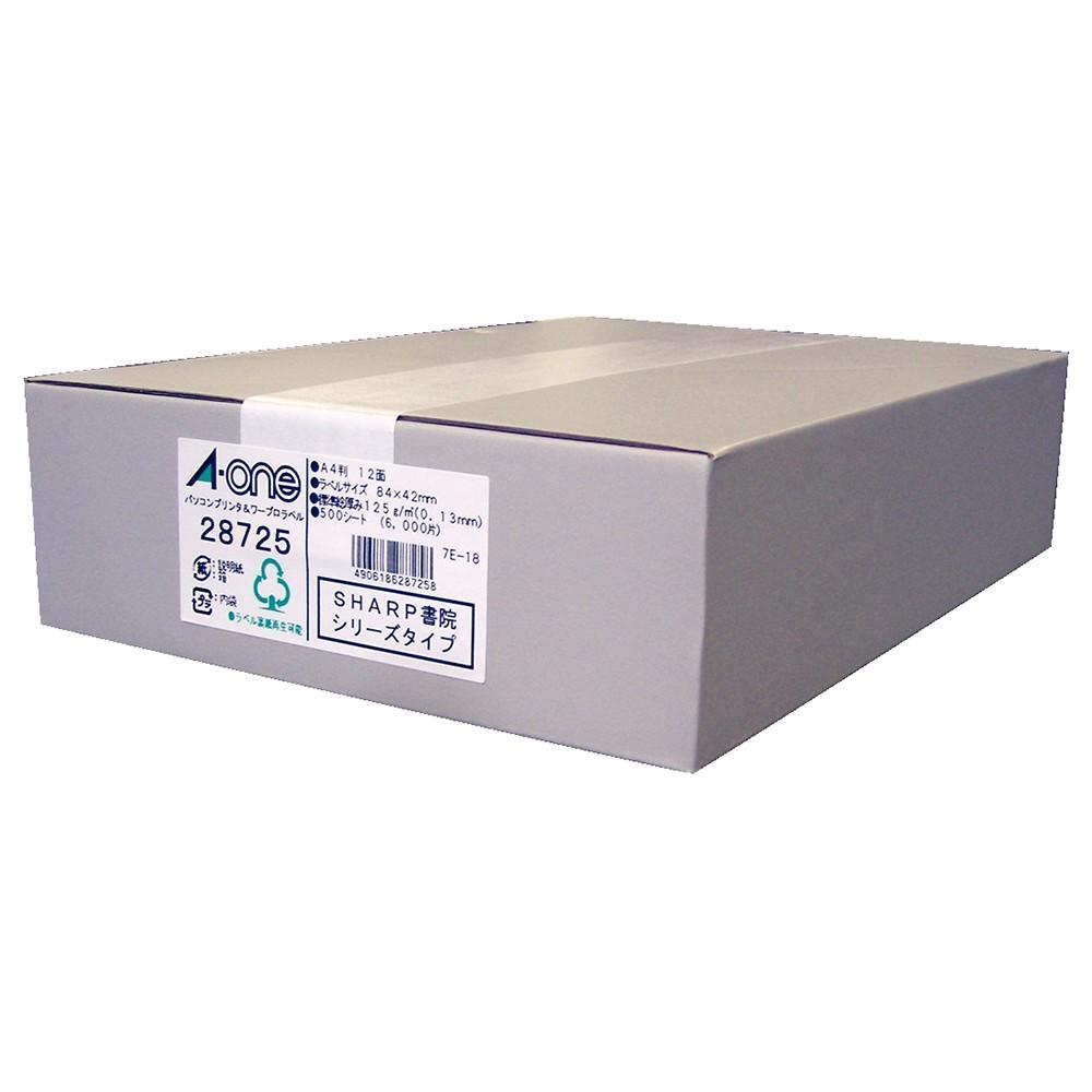 <エーワン>パソコンプリンタ&ワープロラベル A4 SHARP書院シリーズタイプ 12面用 500シート 28725 (28179-28180)