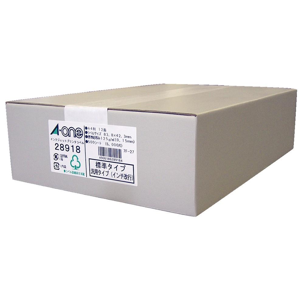 <エーワン>インクジェットプリンタラベル A4 スタンダードタイプ 汎用タイプ・インチ改行 500シート 28918 (28915-28916)