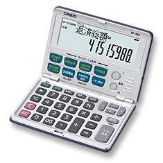 複雑なローン計算も簡単にシミュレーションできる金融計算電卓。BF-450-Nの後継商品です。 カシオ CASIO 金融電卓 卓上電卓 電卓 計算機 12桁 折りたたみ ローン計算 実務 ビジネス BF-480-N