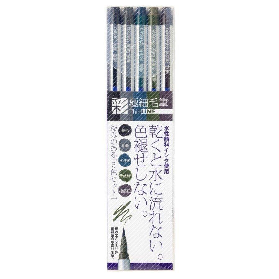 本格派毛筆タッチで、今すぐ始める水彩画! 【メール便なら送料190円】あかしや 極細毛筆「彩」(SAI)ThinLINE 5色セット TL300-5VA