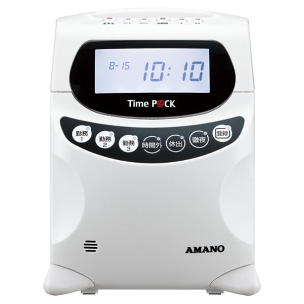 【メーカー欠品中 納期未定】【送料無料】アマノ<amano> 勤怠管理ソフト付きタイムレコーダー TimeP@CKIII 150 WL(タイムパック3 150WL) Bluetooth ワイヤレス通信モデル TP@C-700TC timepack3 150WL