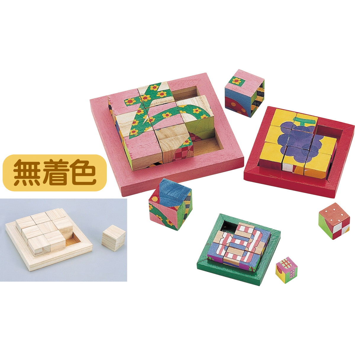 Artec アーテック キュービックパズル #55700 メーカー在庫限り品 小 開店記念セール