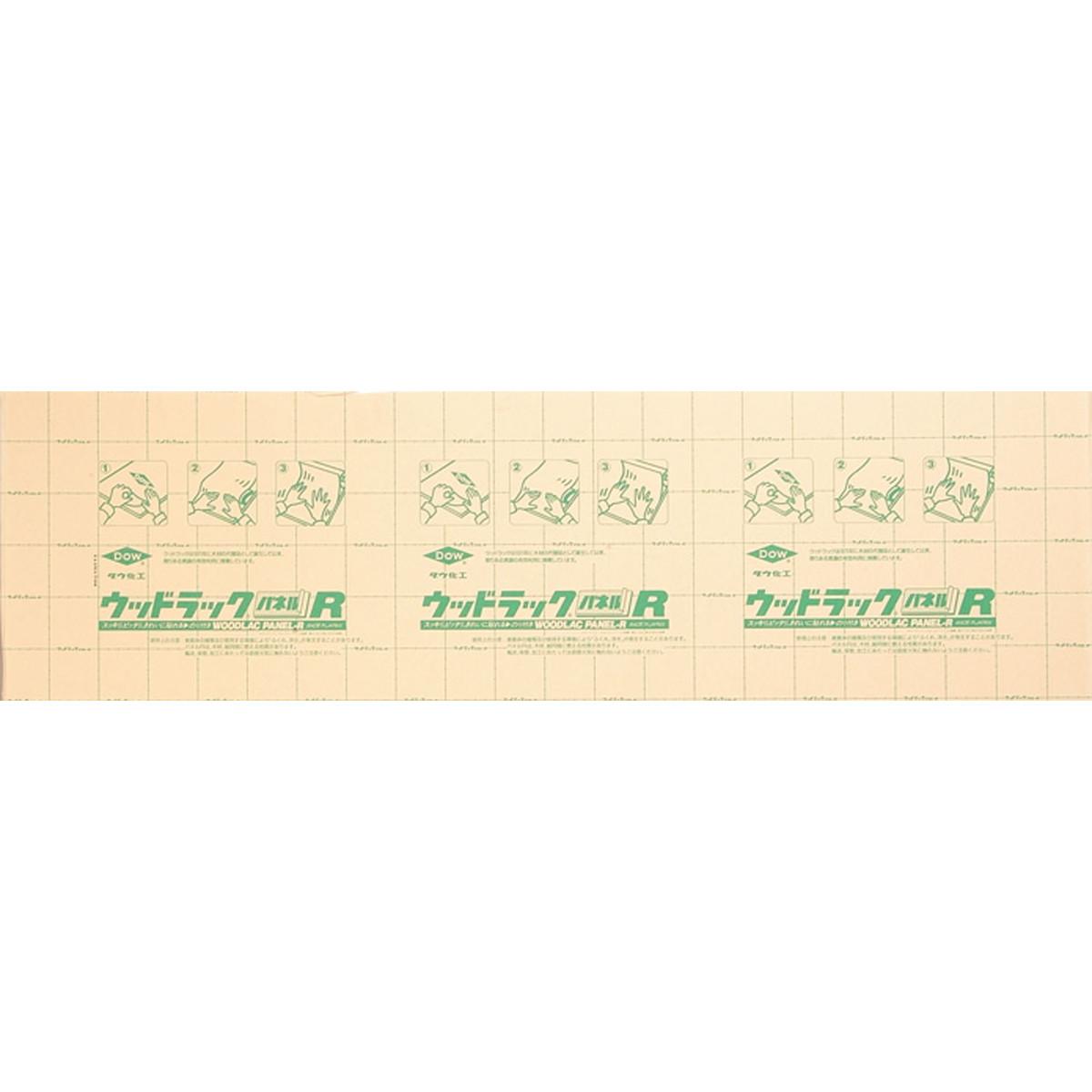 【送料無料!】Artec(アーテック) ウッドラックパネル片面7mm910x1820 1枚 #197403