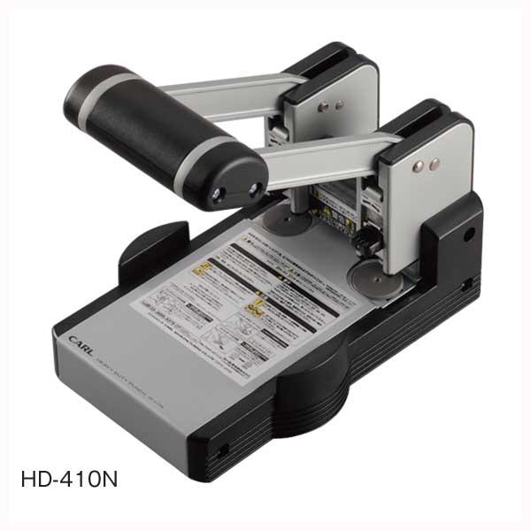 カール事務器 強力パンチ HD-410N 穿孔能力110枚(10mm)