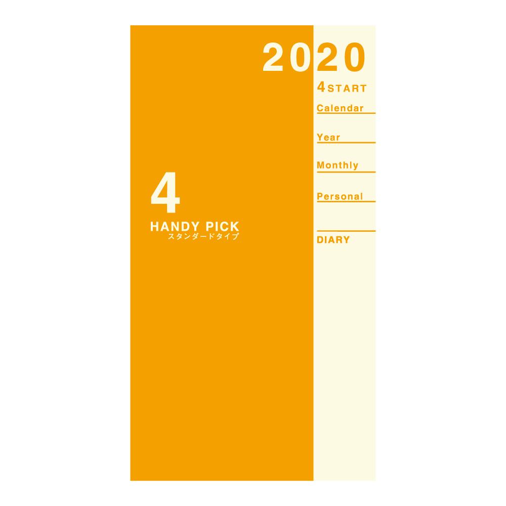 売れ筋ランキング 20年2月中旬以降出荷 メール便なら送料240円 DAIGO 2020年4月始まり Appoint お値打ち価格で 20-21 1ヶ月ホリゾンタル E1183 スモール ハンディピックダイアリー ダイゴー