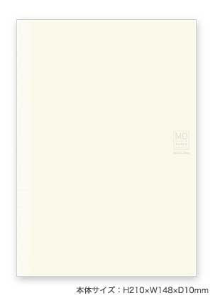 メール便なら送料190円!!  【メール便なら送料190円】 デザインフィル 「ミドリ」 MDノート <A5> 横罫 13804006