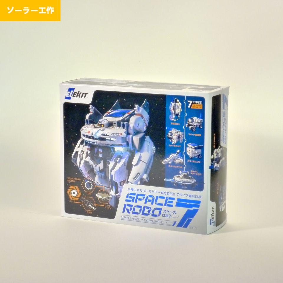 お気に入 親も子供も夢中 エレキットのサイエンスロボット工作 イーケイジャパン スペースロボ7 JS-6171 セブン 8337267 別倉庫からの配送