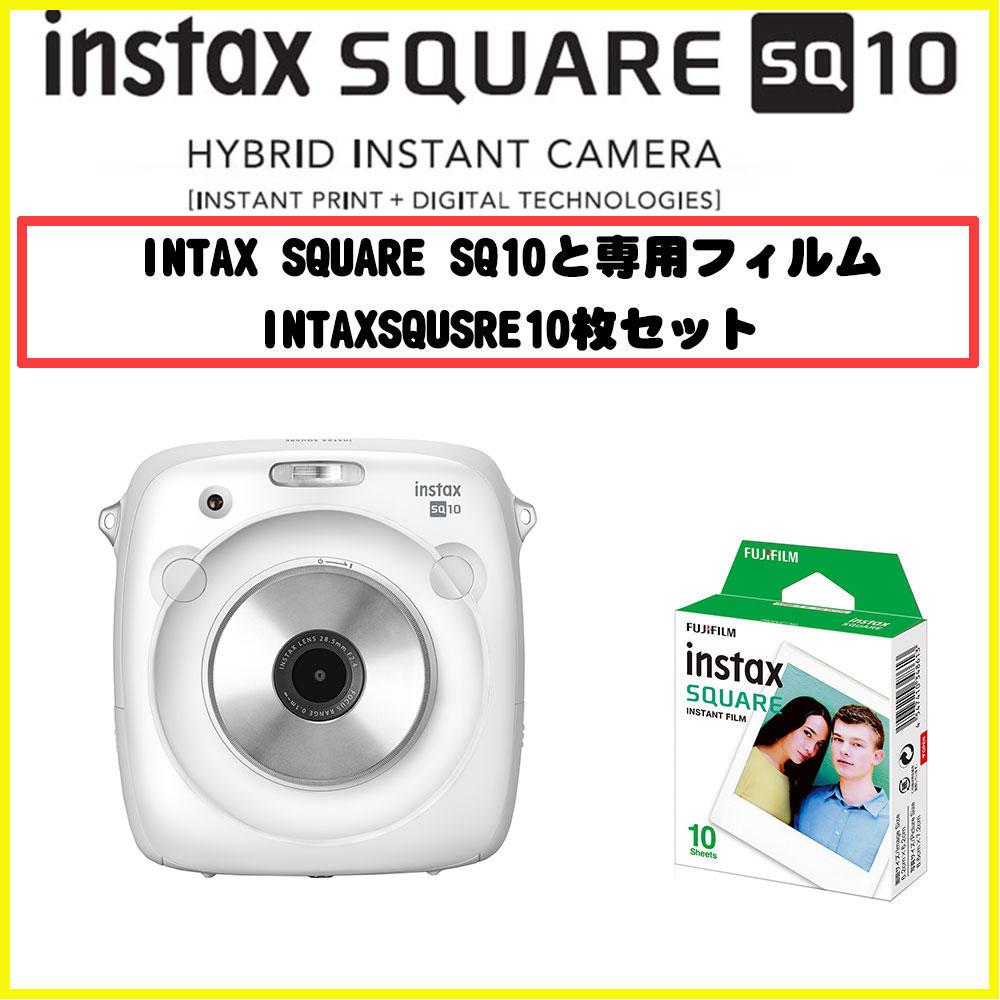 【送料無料】FUJIFILM<富士フイルム>ハイブリッドインスタントカメラ『insatx SQUARE SQ10 ホワイト』+専用フィルム10枚セット
