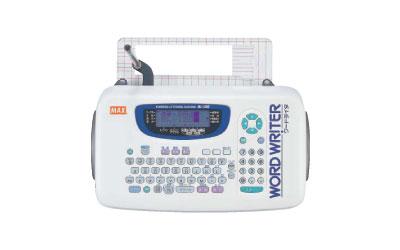 マックス [簡単文字書き機]ワードライタ BL-120 送料無料キャンペーン中