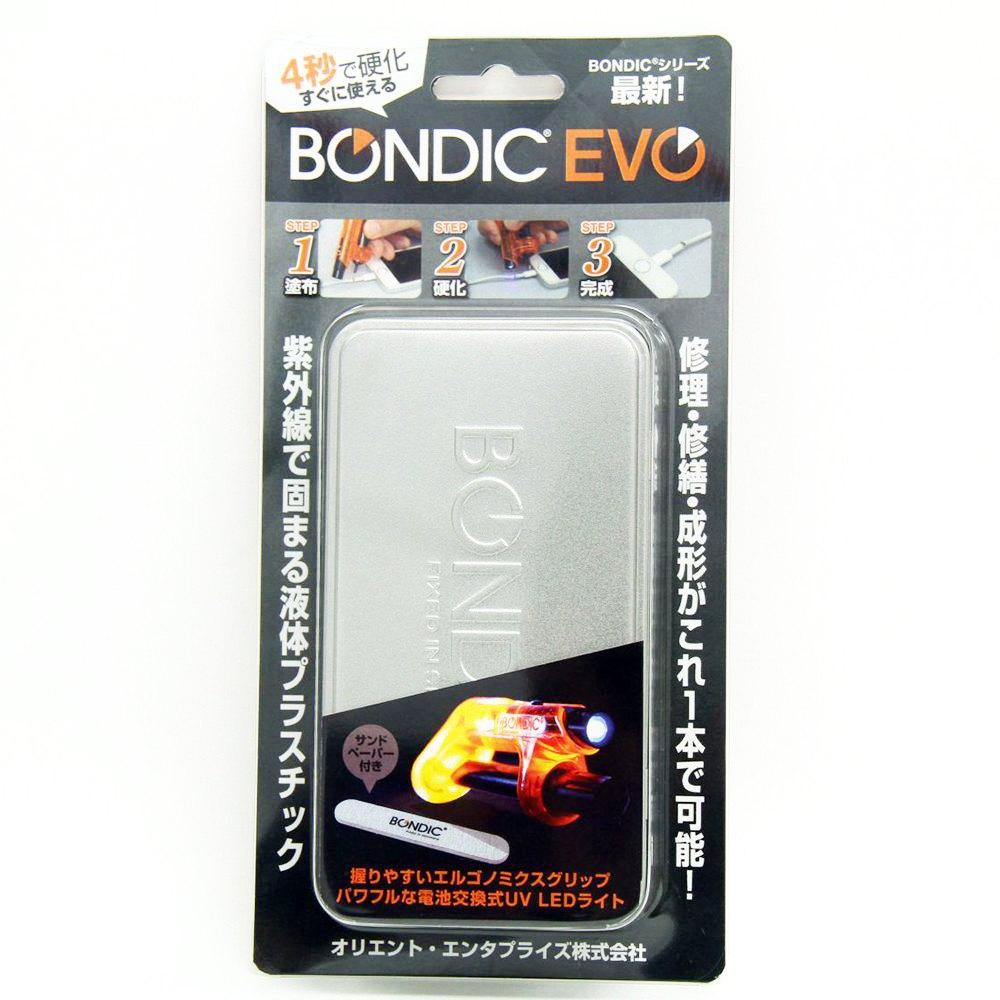 BONDIC ボンディック EVO エヴォ スターターキット 硬化プラスチック 液体 プラスチック 接着剤 ライト LED DIY 紫外線 修理 BD-SKEJ 大放出セール 2020モデル UV 補修