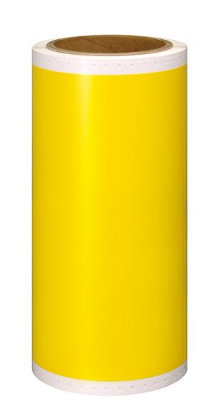 【送料無料】マックス<MAX>サインクリエイター ビーポップ<Bepop> 屋外用シート カッティング用 200mm幅 10m×2ロール SL-G205N2 キイロ(IL90813)