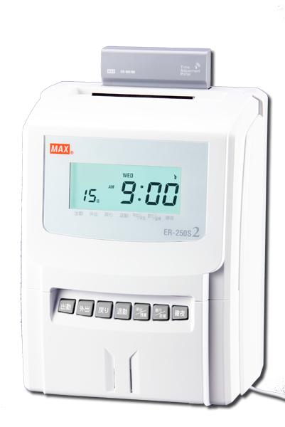 メーカー欠品 納期未定!入荷次第発送 MAX(マックス) タイムレコーダー ER-250S2 電波時計 6欄印字 月間集計【送料無料】