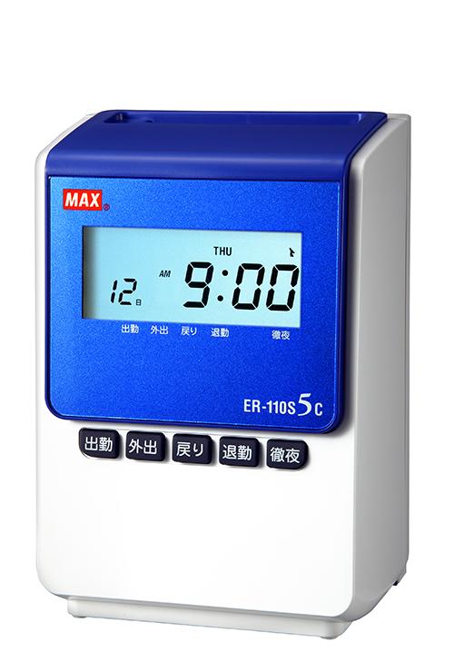 【送料無料】MAX(マックス) タイムレコーダー ER-110S5C ホワイト&ブルー4欄印字 月間集計