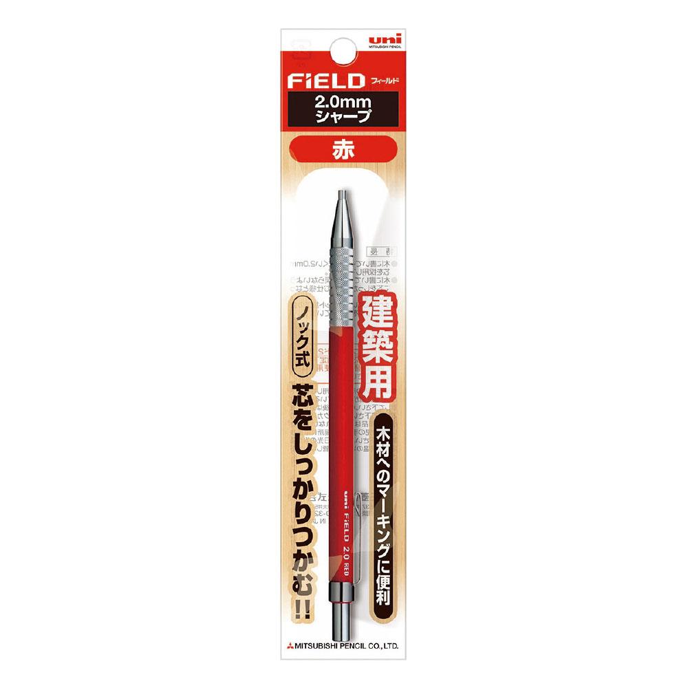 最新 とてもかっこいい~建築用シャープペン メール便なら送料290円 三菱鉛筆 フィールド FIELD 日本限定 赤 建築用シャープペン M207001P.15