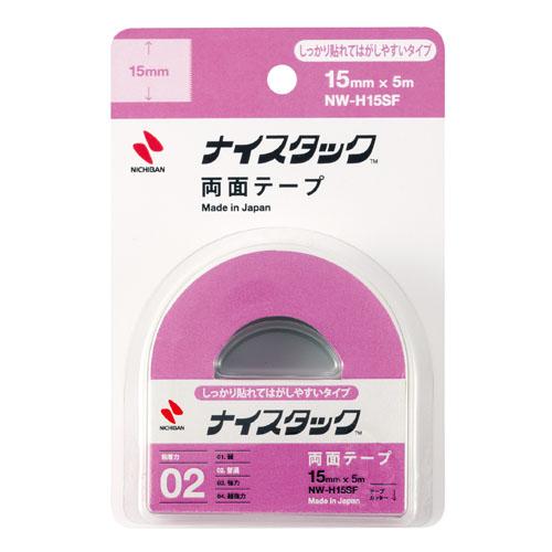 品質信頼 ニチバン メール便なら送料290円 Nichiban ナイスタックしっかり貼れてはがしやすいタイプ NW-H15SF 小巻 新作 人気 定価