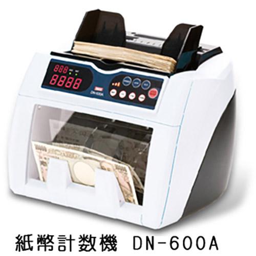 【送料無料】Daito<ダイト>紙幣計数機 DN-600A