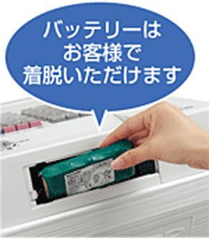 【送料無料】シャープ<SHARP> 電子レジスターXE-A147用バッテリー XE-A1BT(XEA1BT)