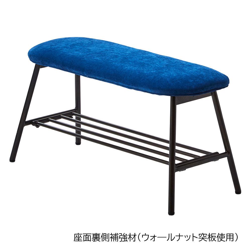 【メーカー直送・送料込】関家具 ベンチ90cm Pipi(ピピ) ブラウン ブルー座面 288610