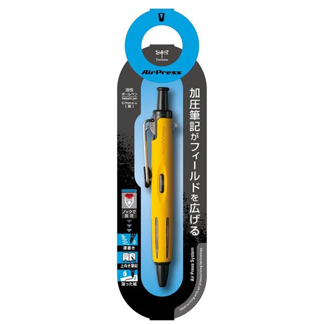 タフに使える書けるボールペン メール便なら送料240円 トンボ鉛筆 加圧式ボールペンエアプレス52イエロー 春の新作 信憑 BC-AP52
