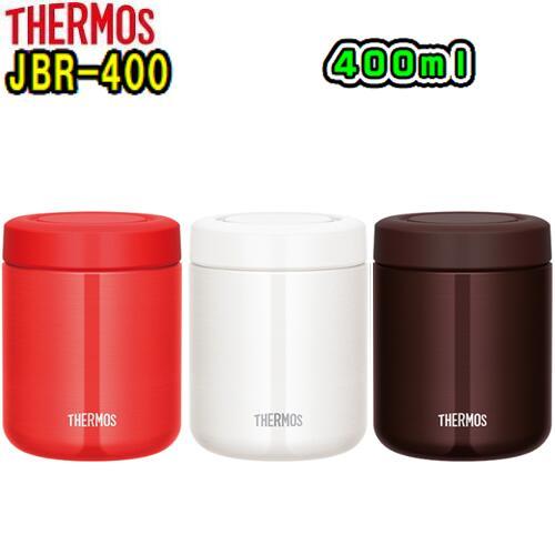 THERMOS サーモス JBR-400 400mL いよいよ人気ブランド 保温 上等 保冷両用真空断熱スープジャーフードコンテナ 保温弁当