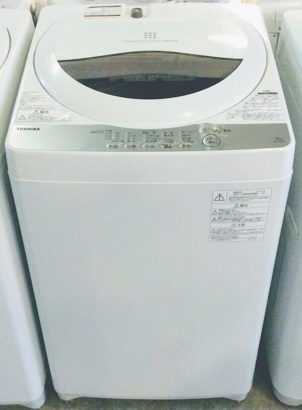 保証6ヶ月間 東芝 TOSHIBA AW-5G6 W 2019年製 日本全国 送料無料 グランホワイト 特価品コーナー☆ 5.0kg 中古 全自動洗濯機