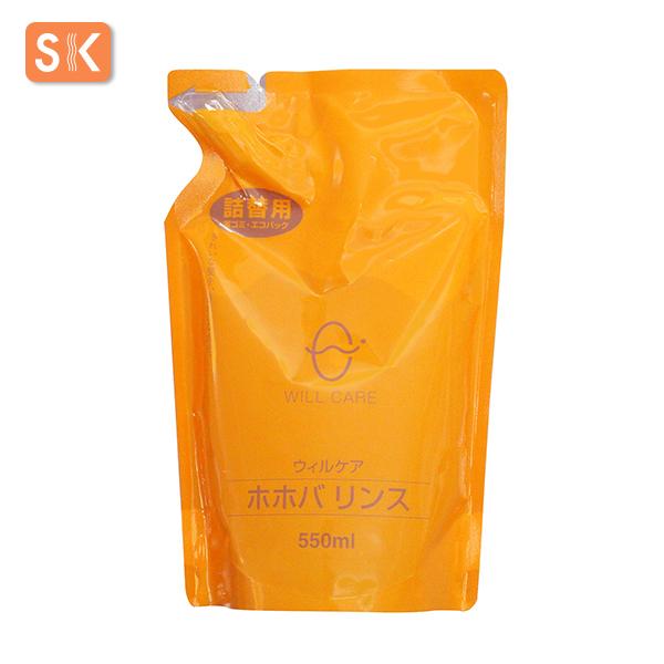 ヱスケー石鹸  ウィルケア ホホバリンス(詰替用)容量:550ml×20