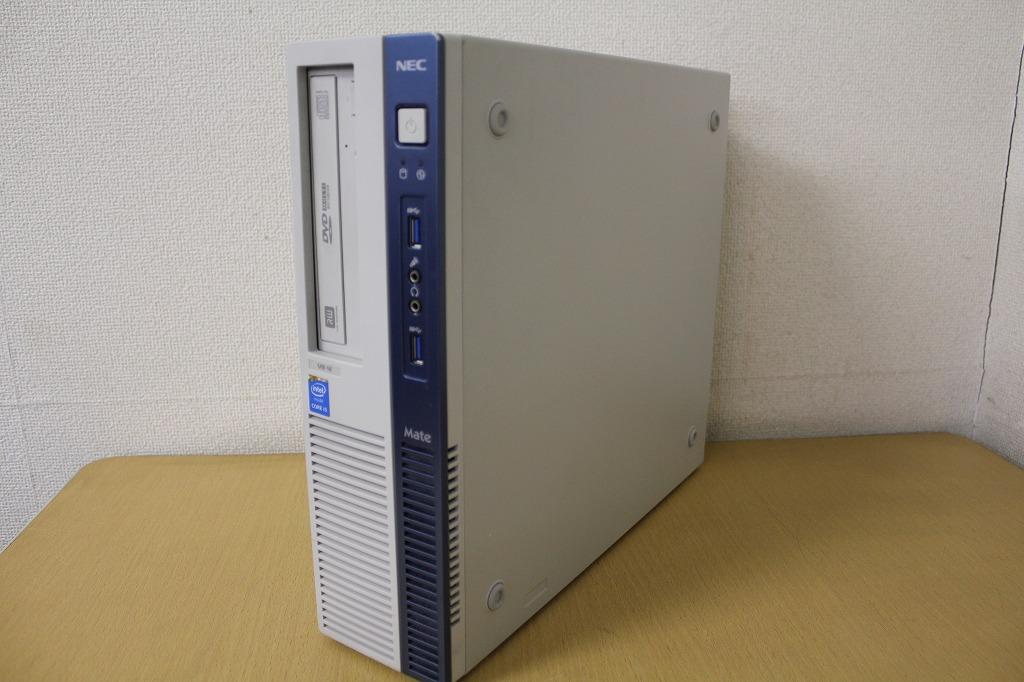 【中古】【Windows10搭載】第四世代Corei5 4590 3.3Gでメモリ8Gまで増設済みでサクサク!♪DVDマルチ搭載でDVD読み込みOK!HDD320G!デスクトップパソコン!NEC PC-MK33MB-M『DVD鑑賞』『Windows10』『お買い得!通常品』