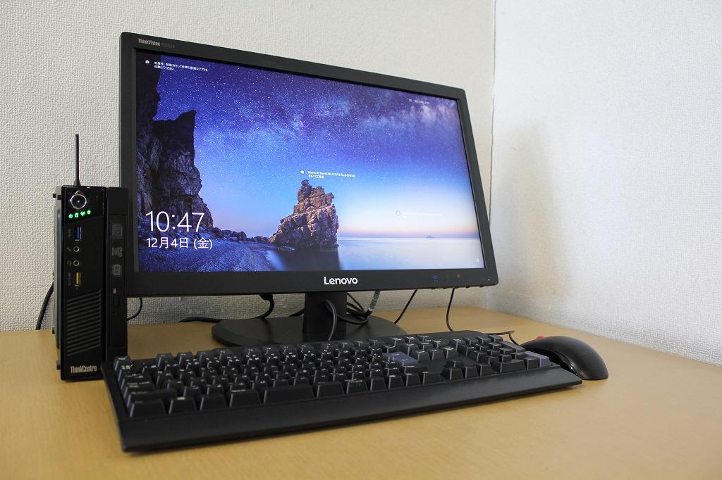 【Lenovoの超ミニWindows10Pro搭載マシン!】 【送料無料】【中古】【SSD&メモリ増設済み】【21.5インチ液晶セット】Celeron G1840T(2コア/2.5G)搭載でサクサク!メモリ8G!SSD256G!外付けDVDマルチ付属!超ミニデスクトップパソコン!Lenovo /ThinkCentre M83 Tiny『無線LAN搭載』『Windows10』『お買い得!通常品』