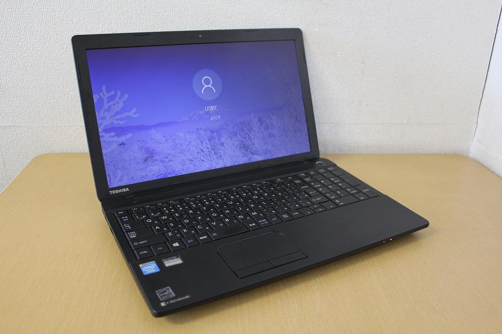 【中古】【Windows10搭載】Celeron 1037U(デュアルコア)搭載♪メモリ4G!HDD500G搭載!DVD書き込みも出来るDVDマルチドライブ!東芝 Satellite B353/21JB『CD書込』『DVD書込』『DVD鑑賞』『Windows10』『お買い得!通常品』