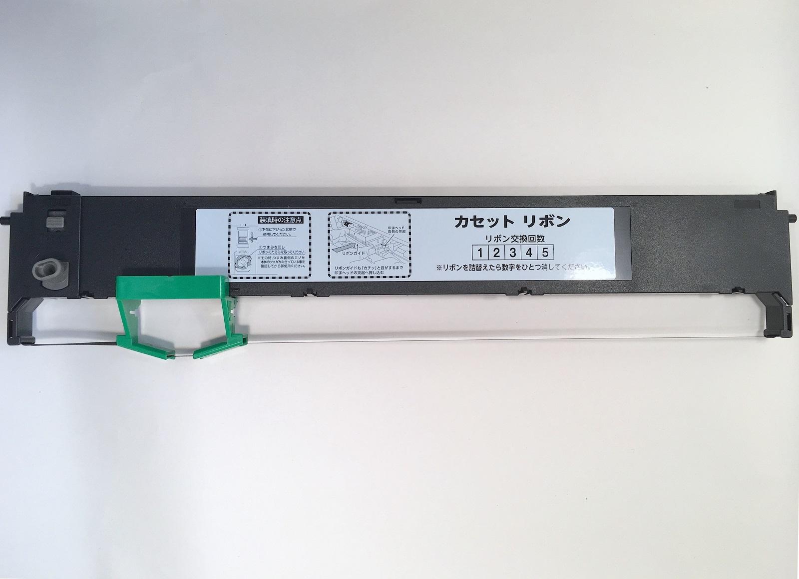 富士通/FUJITSU 汎用品インクリボン SDM-9 黒(BK)  4個(送料無料)