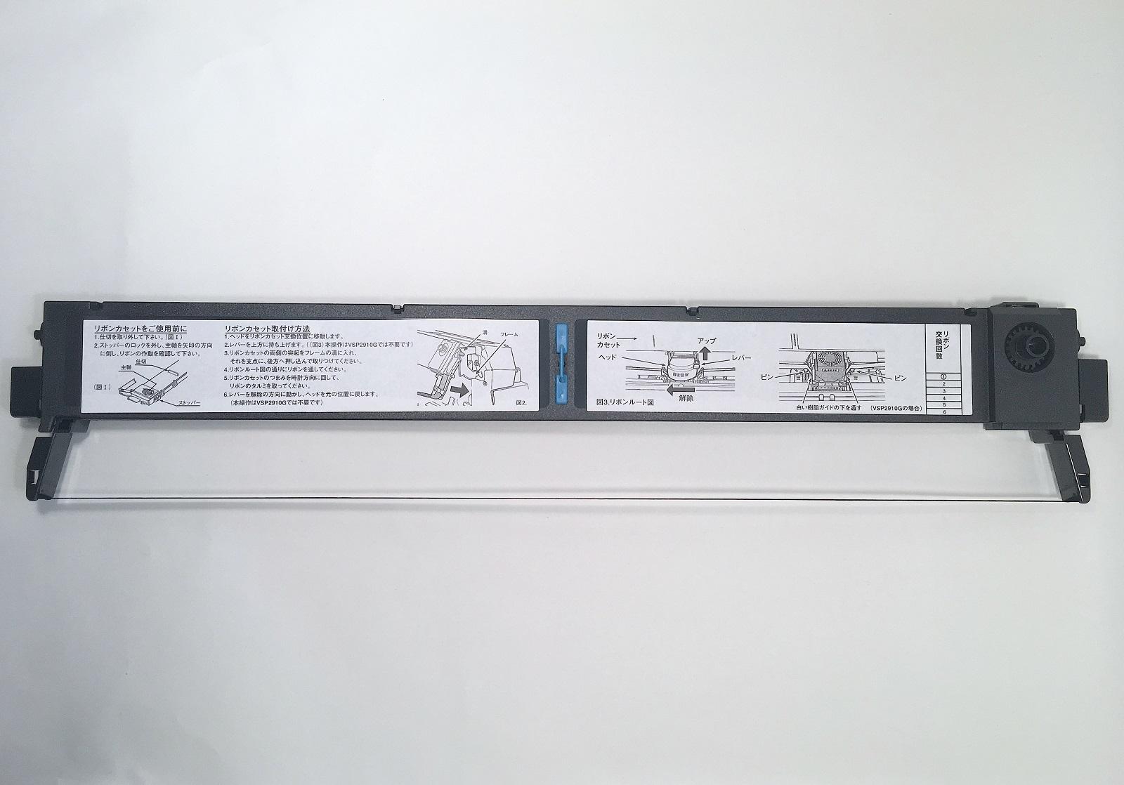 富士通/FUJITSU 汎用品インクリボン MPP6 黒(BK)  4個(送料無料)
