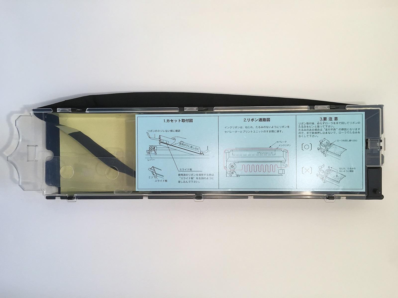 富士通/FUJITSU (送料無料) DLP-A/DLP-B 汎用品インクリボン1個+詰め替えリボン(サブリボン)5個セット