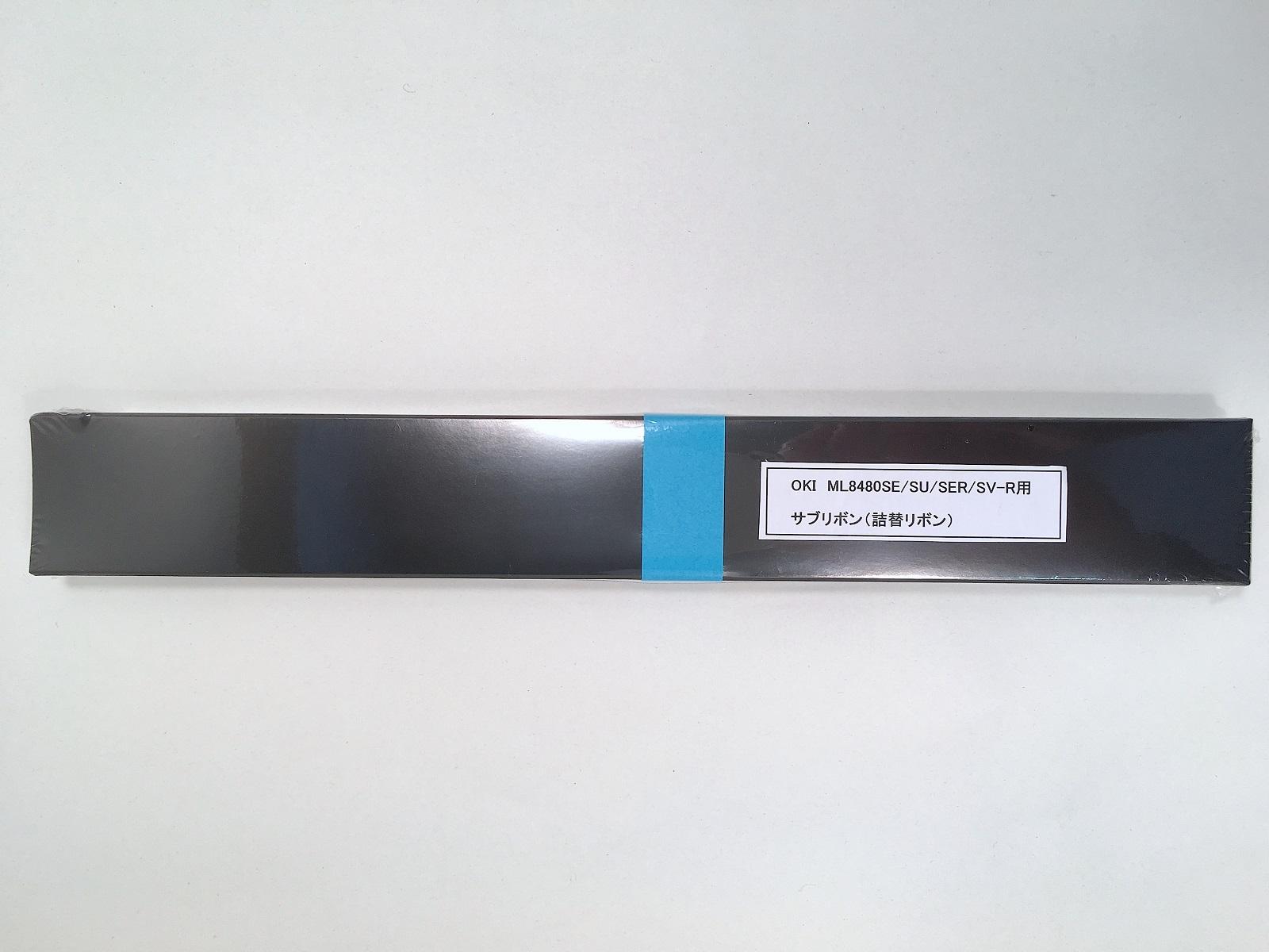 沖 / OKI 用 汎用品詰め替えリボン(サブリボン)ML8480SE/SU/SER/SU-R (BK)  6個(送料無料)