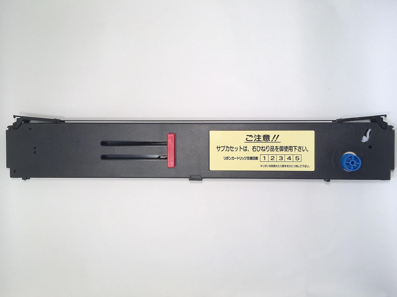 沖 / OKI 用 汎用品インクリボンML8720SE (RBN-00-006)(BK)  6個(送料無料)