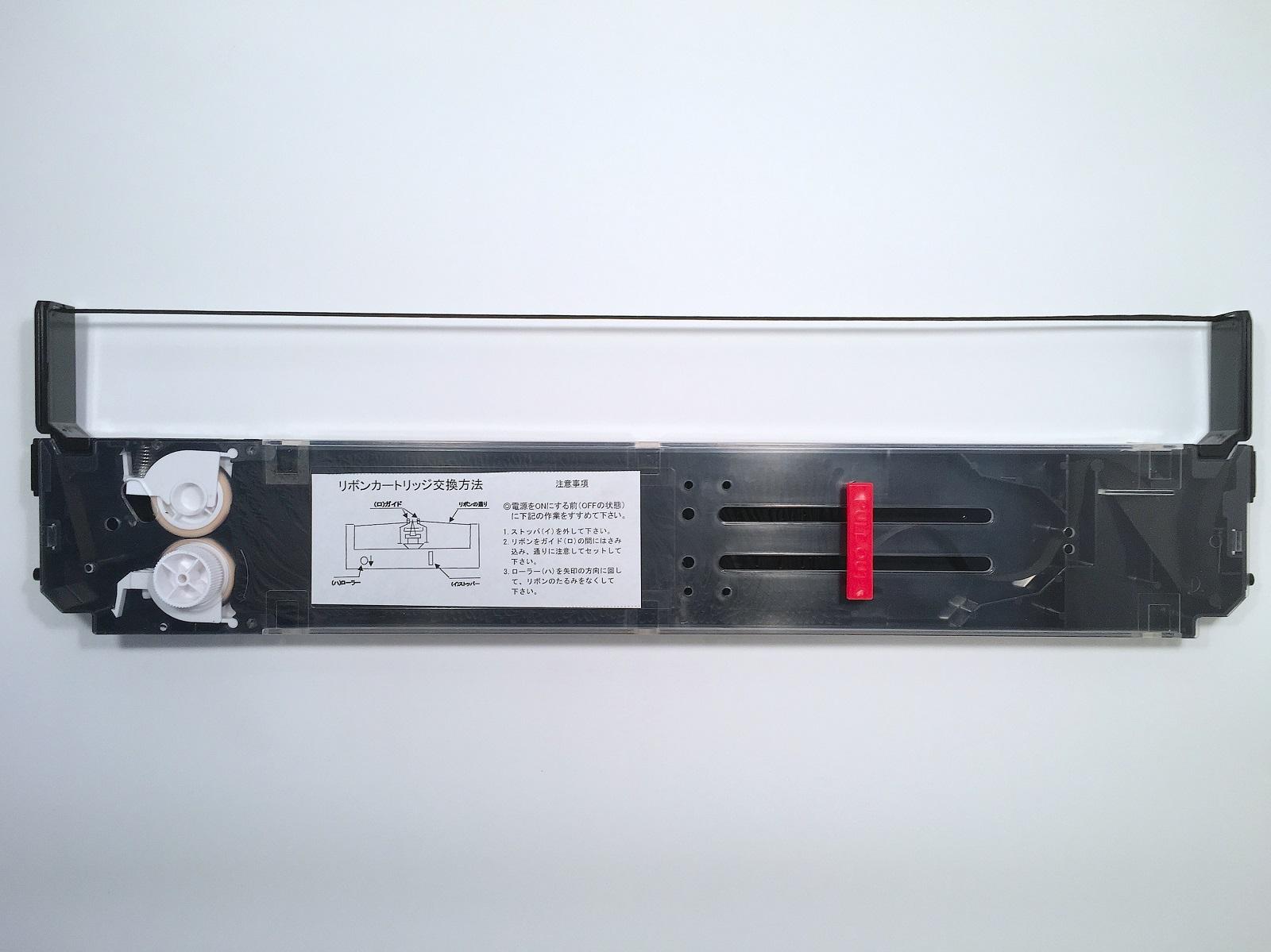 沖/ (SZ-11730)(BK) OKI 6個(送料無料) 用 汎用品インクリボンET8550 OKI (SZ-11730)(BK) 6個(送料無料), 数量限定セール :4f619c4c --- data.gd.no