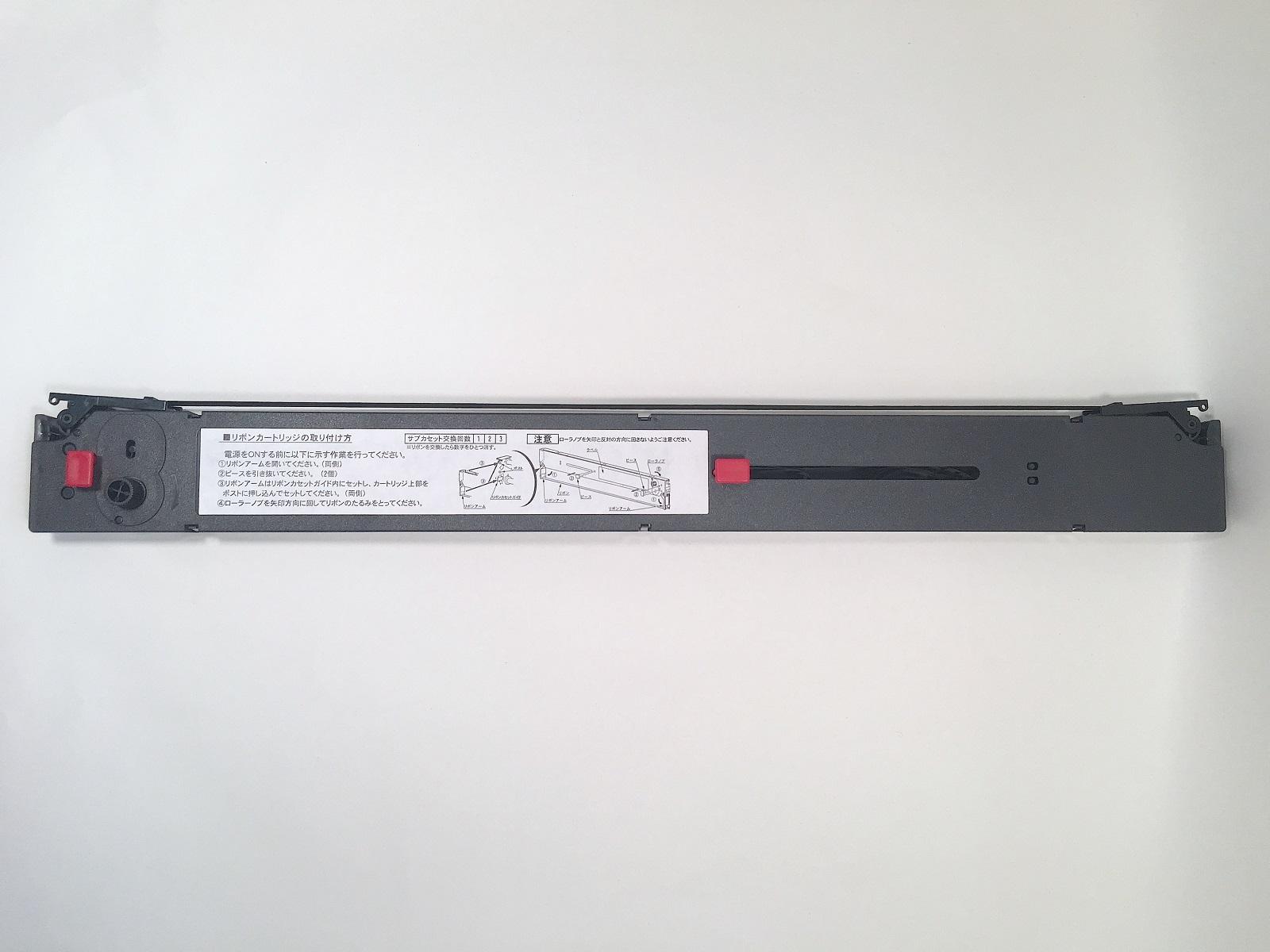 日立/ HITACHI 用 汎用品インクリボンPCPZ-140811 (PCPD4081)(BK) HITACHI 用/ 6個セット(送料無料), ShoeSquare(シュースクエア):3923c24f --- data.gd.no