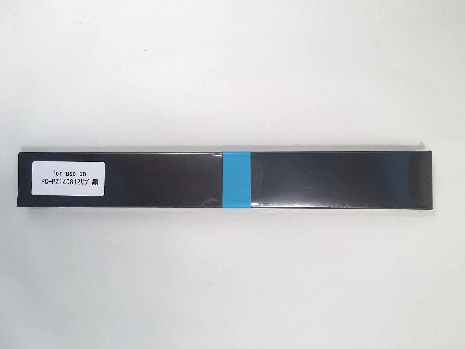 日立 / HITACHI 用 汎用品詰め替えリボン(サブリボン)PCPZ-140811 (PCPD4081)(BK)  6個セット(送料無料)
