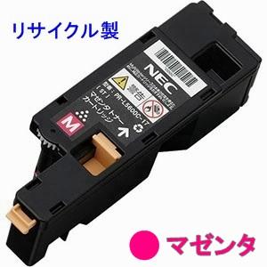 PR-L5600C-17 出色 予約販売品 マゼンタ リサイクルトナー ■NEC