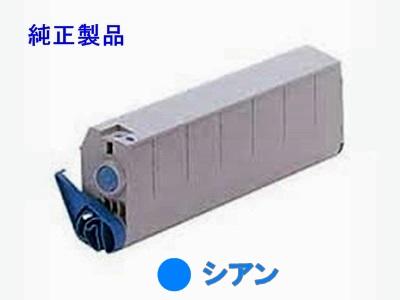 TNR-C0-12C 【シアン】 (小容量) 純正トナー ■沖データ (OKI)