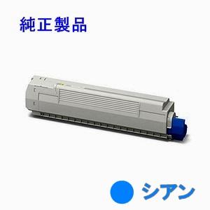 TNR-C3MC1 【シアン】 純正トナー ■沖データ (OKI)
