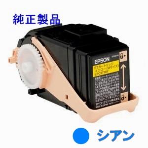 LPC3T17YV 【イエロー】 (小容量) 環境推進 純正トナー ■エプソン
