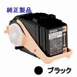 LPC3T31KV 【ブラック】 (大容量) 環境推進 純正トナー ■エプソン