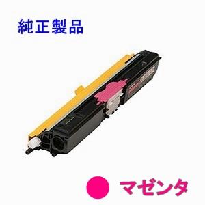 LPC4T7M 【マゼンタ】 (大容量) 純正トナー ■エプソン