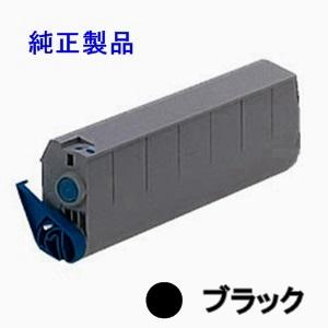 TNR-C1-09K 【ブラック】 (大容量) 純正トナー ■沖データ (OKI)