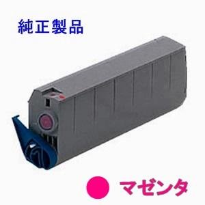 TNR-C1-11M 【マゼンタ】 (大容量) 純正トナー ■沖データ (OKI)