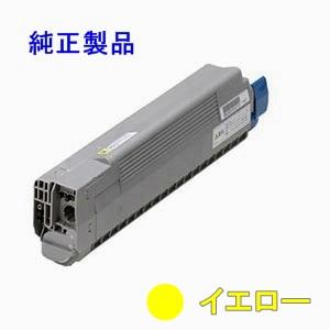 TNR-C3KY3 【イエロー】 (小容量) 純正トナー ■沖データ (OKI)