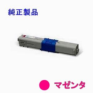 TNR-C4KM3 【マゼンタ】 (小容量) 純正トナー ■沖データ (OKI)